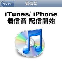 クラブ・ダンスミュージック新着情報★試聴 MP3ダウンロード HOUSE TECHNO HIPHOP-iTunes iPhone着信音