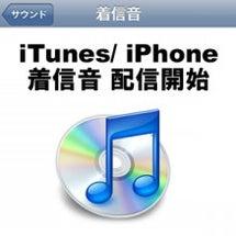 iTunes/ iP…