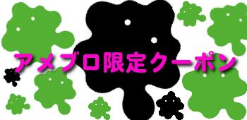 $POOL hair ☆ nail ☆ eyelash STAFF BLOG-原宿 美容室 クーポン