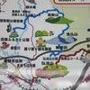 秦野 高取山ハイキングの画像
