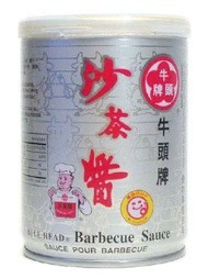 玄米花子のお料理レシピ-沙茶醤 (サーチャジャン)