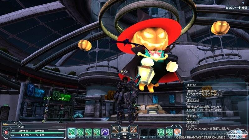 Dragonsuke quest -あらたな旅立ち-