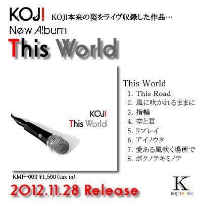 $KOJIオフィシャルブログ-KOJI