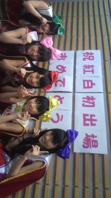 ももいろクローバーZ 百田夏菜子 オフィシャルブログ 「でこちゃん日記」 Powered by Ameba-2012112619020002.jpg