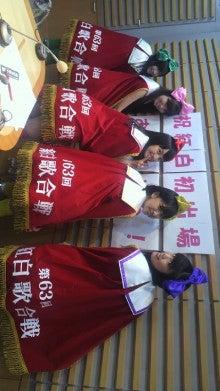ももいろクローバーZ 百田夏菜子 オフィシャルブログ 「でこちゃん日記」 Powered by Ameba-2012112619020001.jpg