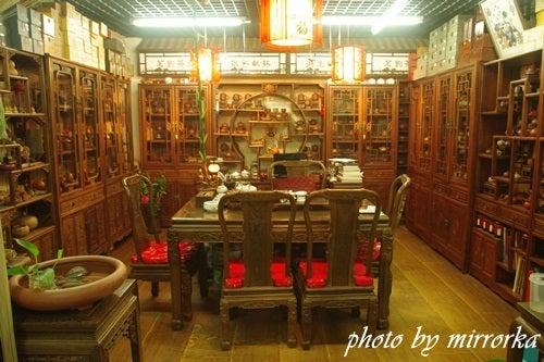 中国大連生活・観光旅行ニュース**-大連 金瑪茶城
