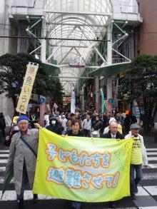 民の声新聞-デモ行進