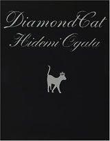 Diamondcatのブログ-Diamondcat