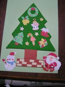 壁面製作クリスマスツリーを作ってみましたぁ。