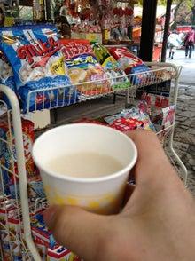 アントニオ小猪木 オフィシャルブログ powered by Ameba-IMG_8496.jpg