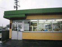箱根ダイバー