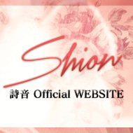 OFFICIAL WEB