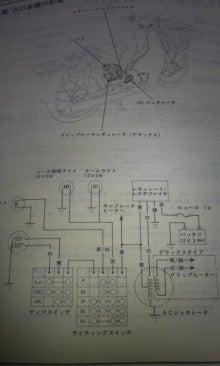 日々の地平線の先に ~スーパーカブ、DAX等の4miniの改造、制作実験の自分用軌跡メモ~-121128_1509~01.jpg