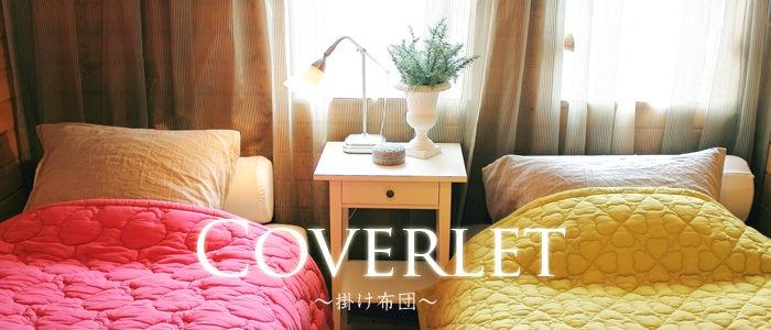 岡山県倉敷市発祥の寝具ブランドRingoのブログ