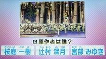 函館クイズ研究会-20121014004