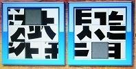 函館クイズ研究会-20121014002
