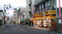 志村三太夫の日々平安・徒然日記-網代駅前