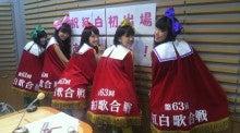 ももいろクローバーZ 玉井詩織 オフィシャルブログ 「楽しおりん生活」 Powered by Ameba-image.jpeg
