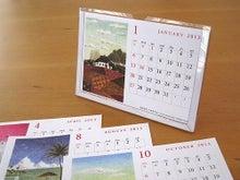 色鉛筆画家☆渡辺美香子の色鉛筆な日々-2013卓上カレンダー