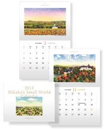 色鉛筆画家☆渡辺美香子の色鉛筆な日々-2013壁掛けカレンダー