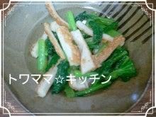 トワママのよさこい食堂-picute20121128234720.jpg