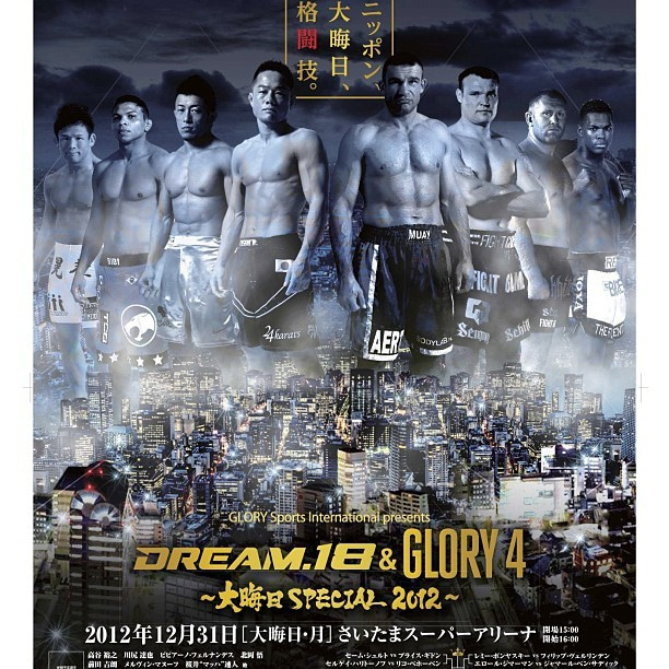 DREAM.18 & GLORY 4