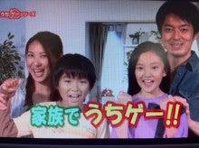 $吉川ひとみオフィシャルブログ「吉川さん家のひとみちゃん」Powered by アメブロ