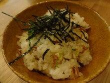 $和歌山の建築家つれづれブログ-じゃこ飯