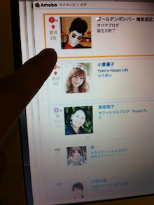 $ゴールデンボンバー 樽美酒研二オフィシャルブログ「オバマブログ」Powered by Ameba-IMG_4273.jpg