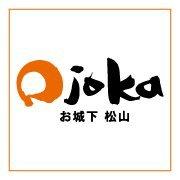$(社)お城下松山ブログ