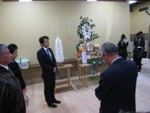 松野頼久のブログ|日本維新の会-開設