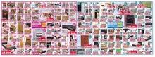 内山家具 スタッフブログ-20121130B