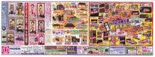 内山家具 スタッフブログ-20121130A