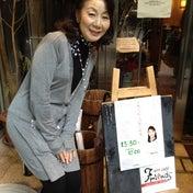 ブログ 夏樹 陽子