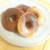 クッキング♪焼きドーナツの画像