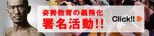 兼子ただしオフィシャルブログ「S字で日本は変わる!」Powered by Ameba