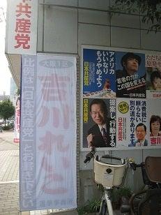 気が向いたときだけの大阪日記-これって公職選挙法違反ちゃうの?