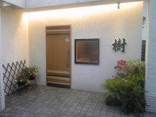 吹田市 千里丘 美容室 BOA SORTE(ボア ソルチ)のブログ-SH3B0475.jpg