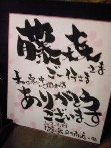 モリ蔵のブログ-121129_183545.jpg