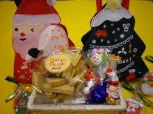 できたてロールケーキのお店 Lump(ルンプ)のブログ-2012.クリスマス