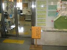 大阪の相続手続、遺言等の法務サポート-相談会場