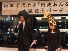 あわわ創刊30周年記念史のブログ