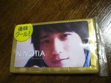 momo★粘土SWEET★BLOG (mintroom)