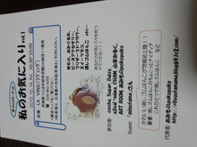 ajisai*miwa のハンドメイドな日々-DSC_0031.jpg