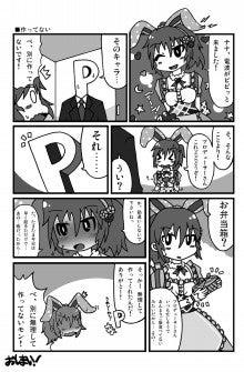 かせっとB面-安部菜々漫画