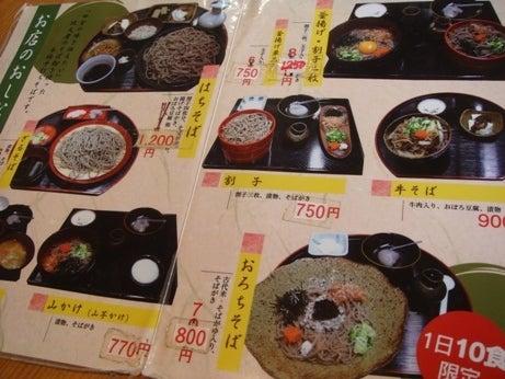 ヒトミンのグルメ日記in広島-menu