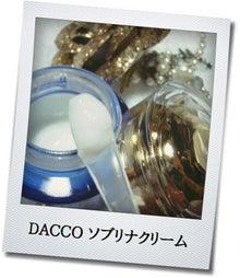 あとりーばのブログ-DACCO