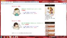 埼玉県草加市松原にある「ほぐし庵」は体も心もほぐします-キャンペーン