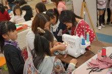 日本リ・ファッション協会@代表ブログ-ソーイングカフェ_プレベント03