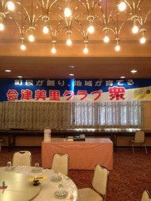 shinichi-aokiどっとこむブログ-IMG_5228.jpg